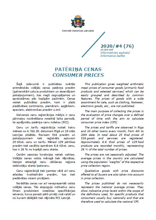 Publikācijas pirmās lapas attēls